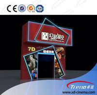 One year warranty mini 5d motion 7d cinema park ride cabin 12d cinema system