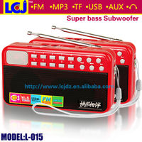 New products 2015 hot portable ultra thin mini speaker