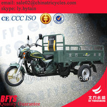 2014 new china used three wheel motorcycle for sale