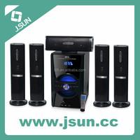 5.1 Multimedia Speaker with FM radio/USB/SD Card Reader