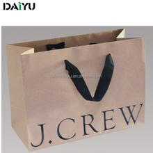 cheap black white brown kraft paper bag, craft paper bag, packaging bag for cloth