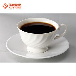Saf Doğa Yeşil Arabica Kahve Markalar