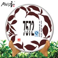 Boxed classic yunnan ripe pu-erh tea cake 357g*2012 shu puer tea
