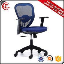 smart colored office task typist chair focus on agility