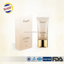 Skincare set packaging tubes with box packaging