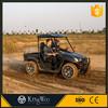 600 cc Utility atv farm vehicle