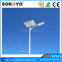 High quality 60W Led Solar Street Light price with CE,ROSH,SASO,IEC61215,IEC60598 certified