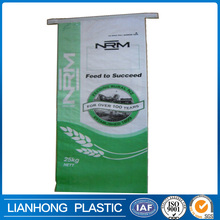 Glossy bopp bag with easy tape, leakproof bopp laminated pp woven bag for fetilizer packing, professional pp woven bag of china