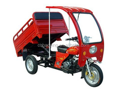 3-Wheel Wholesale Passenger Tricycle Motorcycle