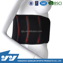 New design medical elastic waist support belt for men with ce