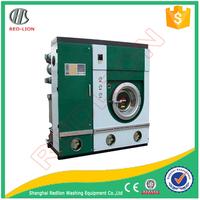 China Dry cleaning machine from Shanghai redlion Washing Machinery Manufacturing Co.,Ltd