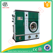 China Dry cleaning machine from Shanghai redlion Washing Machinery Manufacturing Co.,Ltd