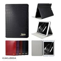 Kaku professional ultra slim cover case for ipad mini/mini 2 from alibaba