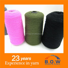 acrylic blend yarn / polyester and acrylic blend knitting yarn for teen tube socks