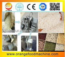 Offerta di riso fabbrica lavatrice/riso macchina di pulizia