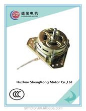 drain motor for washing machine