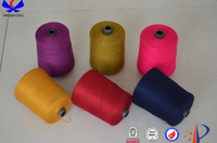 Anti-aged and woollike cone yarn of PBT-DTY stretch yarn for knitting machine