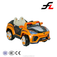 Top sale high level new style electric toy cars for children