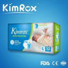 2015 Premium Quality Breathable Film For Baby Diaper Mamunfacturer In China
