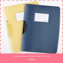 2015 plastic yellow and blue PP rotation file folder