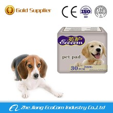 private label pet products dog beds dg pee pads china wholesale dog supplies