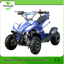 50cc kids ATV cheap for sale / SQ- ATV-1