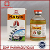 /product-gs/veterinary-medicine-antibiotic-drug-names-20-tylosin-injection-for-pigs-60356453660.html