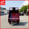 Top sale New Mode cheap cheap Tricycle 250cc Cargo motorcycle tricycle 200cc motorcycle chopper guangzhou factory