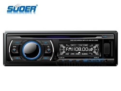 Suoer Factory Price Single Din Car DVD Player Car VCD/CD/MP4/ Player