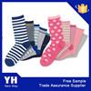 2015 Custom Wholesale Child Girls Socks Models