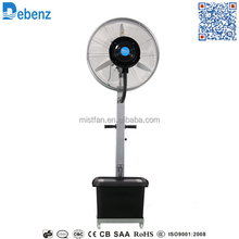 Outdoor portable standing mist fan water electric fan