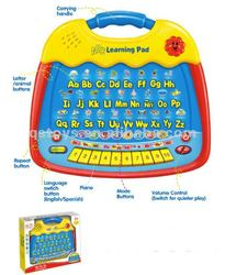 English/Spanish learning pad