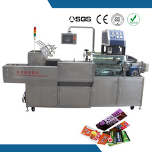KD-H300 full auto double sides gluing machine made in China