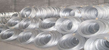 China Prime wirerod Q195/Q235 steel wire rod with low price