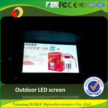 Building Wall led display billboard P16
