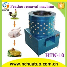 Large size chicken plucker fingers rubber finger for sale HTN-10 can pluck about 1000 chicken one day