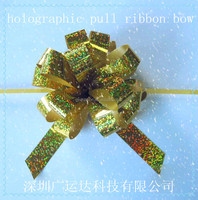 Holographic Material for Making Flowers,Eggs and Sunflowers Popular Used in holiday