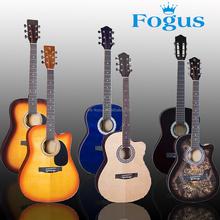 Focus Brand 41'', 40'', 39'', 38'' Standard Level Acoustic Guitar