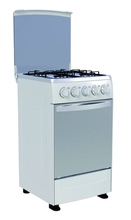 H05C 4 burners gas cooker with Oven Freestanding cooker