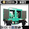 Cheap silent 220V 50HZ 120KW portable generator in dubai