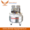 /p-detail/De-compresi%C3%B3n-de-aire-sistemas-schulz-compresor-de-aire-plus-ingersoll-rand-compresores-de-aire-300002661555.html