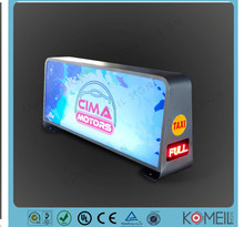 New design car top advertising led sign from China E1
