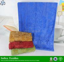 eco-friendly 100 bamboo jacquard towel set/towel baths
