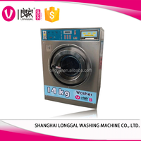 12KG hospital coin operated laundry equipment