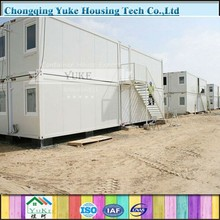 2015 11.11China Cheap Container Office/Container Modular Office