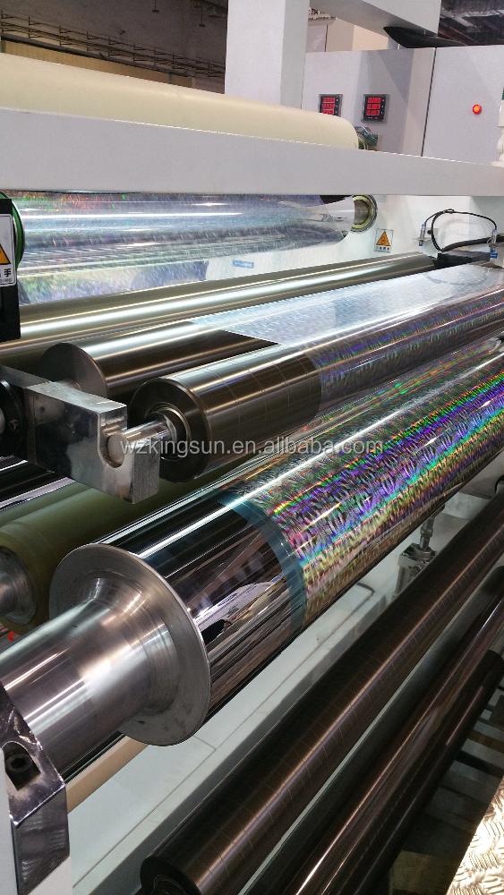Holograma película de plástico gofrado suave que hace la máquina ( holográfica suave máquina de estampación )