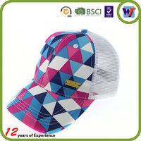 5 panels trucker hat OEM colorful grid print trucker hat