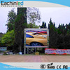 P8 commercial big led screen for outdoor led billboard in building roof
