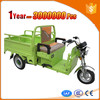 comfortable electric tricycle for handicapped with durable cargo box