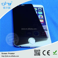 Mobile Phone,PC / Notebook Use Privacy Screen Protector